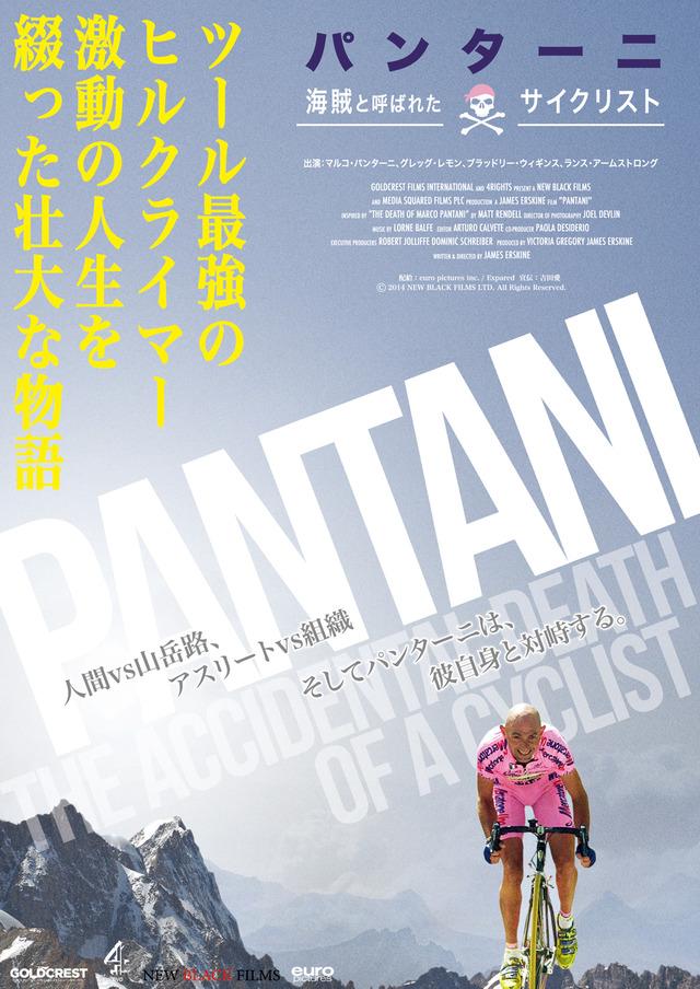 2 Pantani