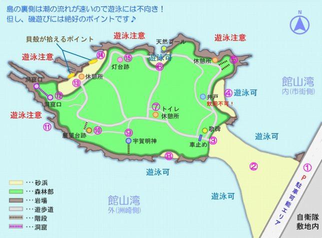 shima_map